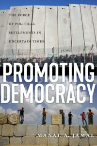 Promoting Democracy
