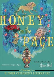 Honey on the Page