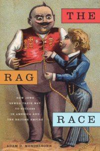 The Rage Race