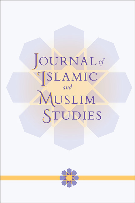 Journal of Islamic and Muslim Studies cover image