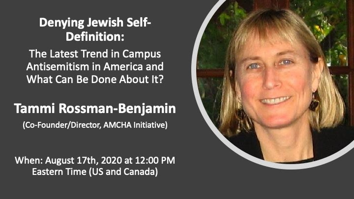 Tammi Rossman-Benjamin: Denying Jewish Self-Definition: The Latest Trend in Campus Antisemitism in America and What Can be Done About It?