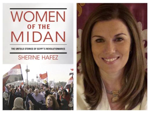 Sherine Hafez, winner o