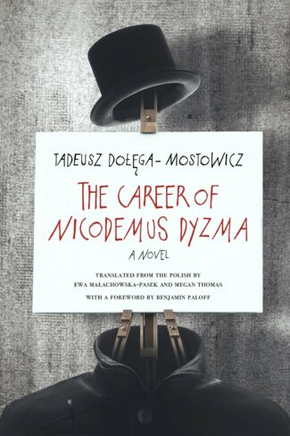 "Excerpt from ""The Career of Nicodemus Dyzma"" (1932)"
