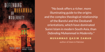 """Defending Muḥammad in Modernity"" Receives AIPS Book Award"