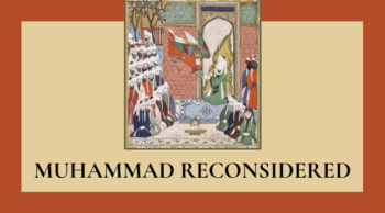 "An Excerpt from ""Muhammad Reconsidered"" by Anna Bonta Moreland"