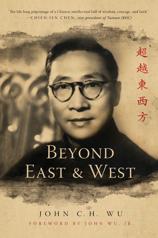 Beyond East and West