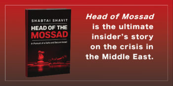 "Shabtai Shavit's Memoir, ""Head of the Mossad,"" is Available in English"