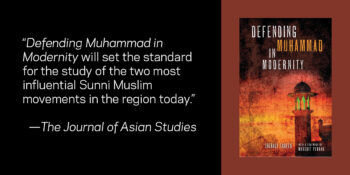 """""""Defending Muḥammad in Modernity"""" is a Finalist for the American Academy of Religion Award for Excellence, Analytical-Descriptive Studies"""