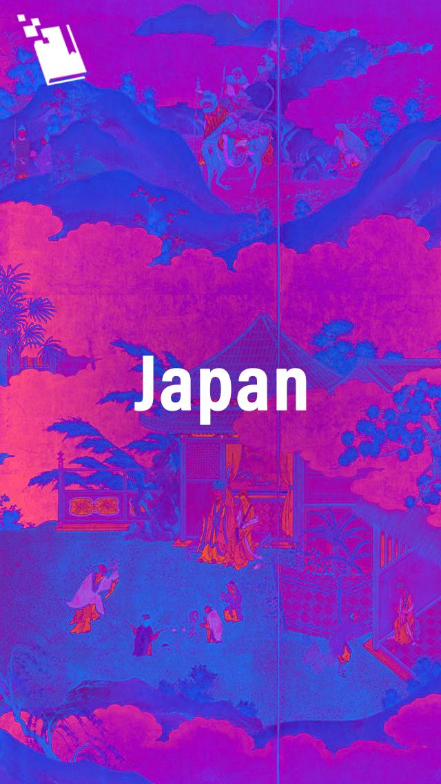 JapanCover