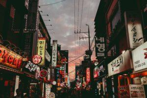 Corea, @Unsplash