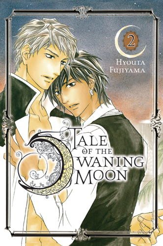 TALE OF THE WANING MOON by Hyouta Fujiyama | Yen Press WP