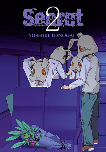 Secret volume 1