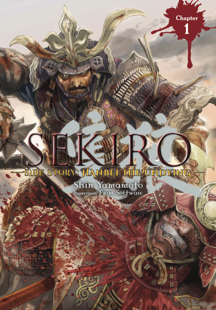 Sekiro001-714x1024.png