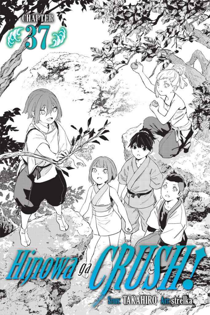 Yen Press However, the others were unexpectedly kind. yen press